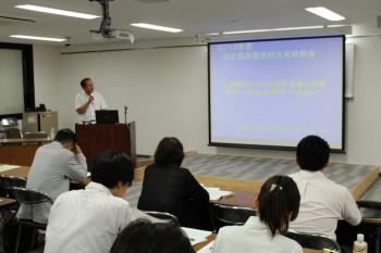 2013年度公正採用実務担当者研修会(長谷川さん)