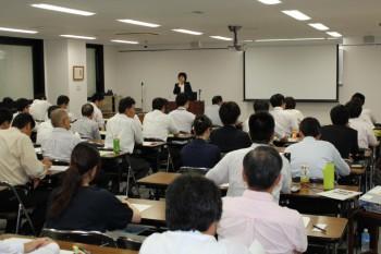 2013年度実務担当者研修会(廣瀬さん)